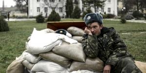 Украинские военные, территория, Россия, граница, голодовка