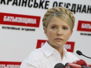 верховная рада, украина, политика, тимошенко