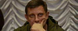 захарченко, главарь днр, донецк, донбасс, ордо, днр, россия, кремль