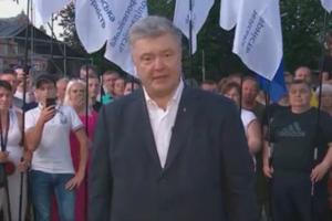 порошенко, украина, россия, g20, моряки, агрессия, азов, трибунал