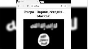 """Россия, метро, ИГИЛ, общество, терроризм, """"Исламское государство"""", вайфай, интернет, вход, доступ"""
