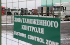 Минск, Белоруссия, Лукашенко, транзит товаров, Россия, Запад, запрет, Москва, Путин