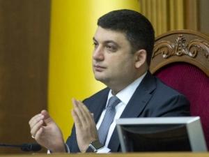 Украина, политика, общество, Верховная Рада, Петр Порошенко, бюджет, закон, Владимир Гройсман, экономика, децентрализация