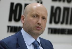 Турчинов, ВР, мир, стабильность, Россия, депутаты, предатели, заседание