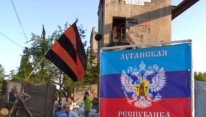Луганская народная республика, ЛНР, Украина, Донбасс, юго-восток, ВСУ, Нацгвардия, армия Украины