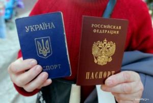 беженцы, украина, убежище, погранслужба, оппозиция
