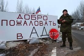 горловка, донецкая область, происшествия, общество, донбасс, восток украины, шахта