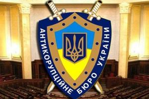 новости Украины, политика, экономика, АКБ