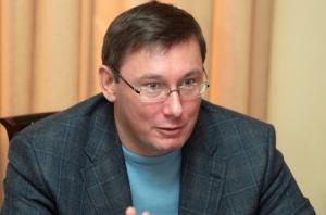 новости украины, новости киева, юрий луценко, блок петра порошенко, бпп, восточное партнерство, саммит восточного партнерства в риге, безвизовый режим