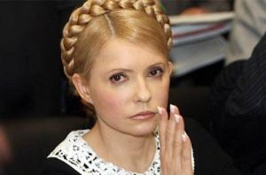 тимошенко, батькивщина, янукович, политика, новости украины