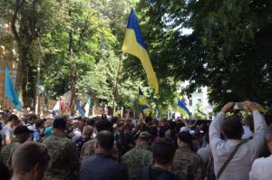 майдан, киев, администрация президента, коррупция
