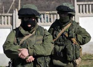 АТО, ВСУ, Армия Украины, ФСБ, Россия