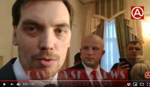 Гончарук, отставка, верховная Рада, видео, Кабмин, соцсети
