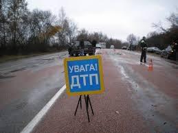 харьков, дтп, авария, пострадавшие, автобус, пассажиры, Киев-Харьков-Довжанский, гаи