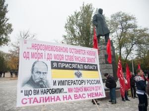 новости одессы, юго-восток украины, ситуация в украине