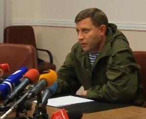 захарченко, днр, ато, донбасс