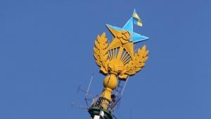 звезда на сталинской высотке, москва, арест, суд, украинский флаг