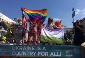 киев, украина, лгбт, марш равенства, кадры, видео, травести-дива, цель
