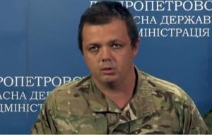 семен семенченко, ато, батальон донбасс, юго-восток украины, лнр, днр, иловайск, новости украины, армия украины