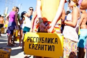КаZантип, крым, фестиваль, прокуратура, поклонская
