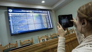 выборы в Верховную Раду, политика, результаты выборов, новости Украины, общество, Ирина Фарион