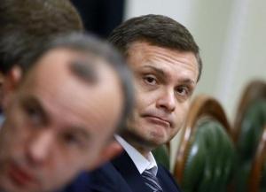 левочкин, партия регионов, политика, мвд украины, калашников