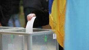 новости украины, выборы в верховную раду, выборы в парламент украины