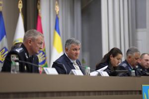 Украина, Аваков, МВД, Политика, Увольнение.