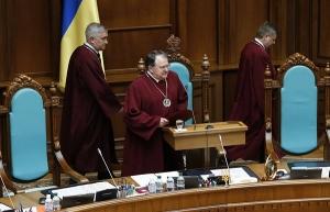 судьи, ксу, украина, люстрация