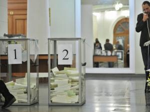 выборы, донбасс, россия, украина, мид украины, кулеба, новости, политика, общество, обсе, переговоры