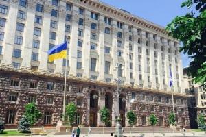 Киевсовет, долг Киева, приравняли к государственному, местная задолженность