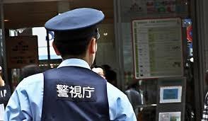Япония, происшествия