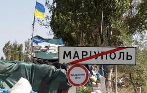новости мариуполя, новости украины, ситуация в украине, юго-восток украины
