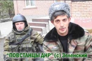 повстанцы, зашквар зеленского, сепаратисты донбасса, смотреть видео, кадры, выборы, дебаты