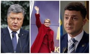 Украина, Выборы, Политика, Рейтинг, Зеленский, Порошенко, Тимошенко.