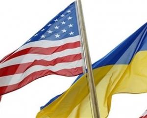 Нацгвардия, Украина, Порошенко, США, оборонная стратегия, Вооруженные силы Украины