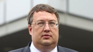 геращенко, третий майдан, мвд украины