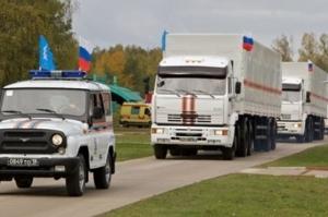 гуманитарная помощь, донбасс, восток украины, бензовоз, обсе