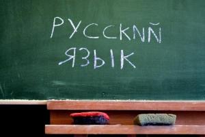 МИД России, Политика, Общество, Латвия, Скандал, Мария Захарова