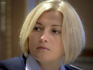 Украина, Миротворцы, Кремль, Ирина Геращенко, Россия