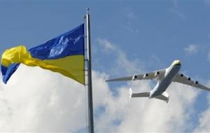 госавиаслужба, полеты, россия, украина, харьков, днепропетровск