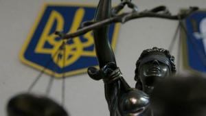 украина, верховная рада, конституция, конституционный суд, закон, общество