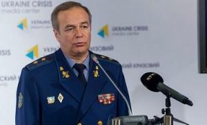 генштаб, начальник, военное положение