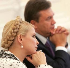 тимошенко, верховная рада. янукович, машина, киев, полиция, мвд украины