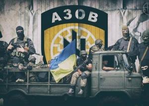 Азов, Широкино, прекращение огня, перемирие , минские договоренности