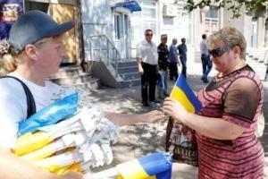 новости мариуполя, новости донецка, юго-восток украины, ситуация в украине, ато, днр