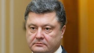 порошенко, закон, донбасс, самоурегулирование