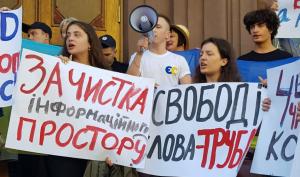 Украина, Политика, Допрос, Митинг, Дети, ГБР, Порошенко.