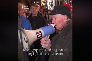 беларусь, протест, митинг, россия, агрессия, минск, ленинский комсомол