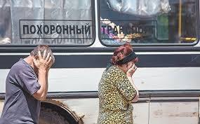 Юго-восток Украины, происшествия, АТО, Луганск
